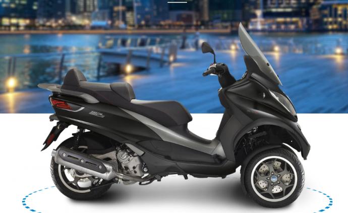 Piaggio MP3 500 Sport ABS 2021